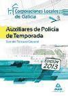 Auxiliares de Policía de temporada de Corporaciones Locales de Galicia. Test General