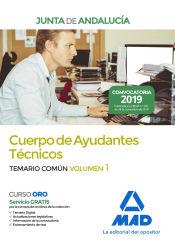 Cuerpo de Ayudantes Técnicos de la Junta de Andalucía. Temario Común Volumen 1 de Ed. MAD