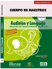 Cuerpo de Maestros. Audición y Lenguaje. Temario Vol. I. Edición para Canarias