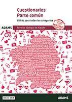 Cuestionario común jurídico del Servizo Galego de Saúde de Ed. Adams
