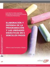 Elaboración y defensa de la programación y las Unidades Didácticas en 6 sencillos pasos