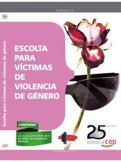 Escolta para víctimas de violencia de género