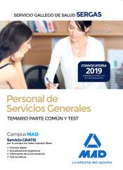 Personal de Servicios Generales del Servicio Gallego de Salud (SERGAS) - Ed. MAD